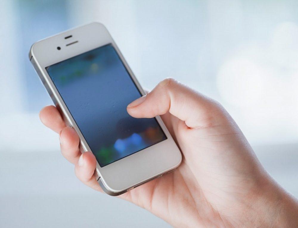 Come entrare in Conference Call da cellulare senza digitare il codice
